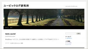 WordPress3.0で採用されるデフォルトテーマTwenty Ten