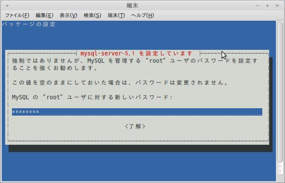 mysql-server_pwd