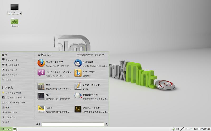LinuxMintDebianMATE