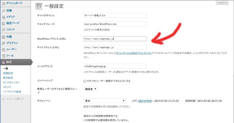 WordPress352_Dashboard01