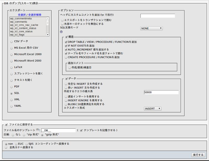 Wordpress_DB_Backup