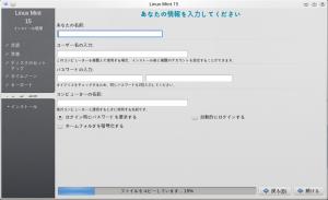 LinuxMintKDE15inst08