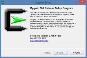 Openssh_on_cygwin_01