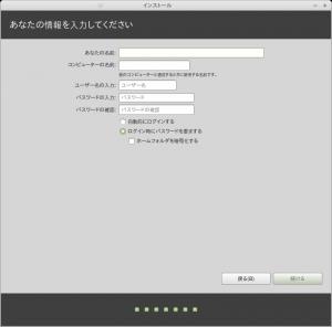 LinuxMint16Xfce_Inst08