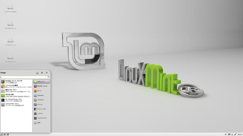 LinuxMint16Xfce_menu00